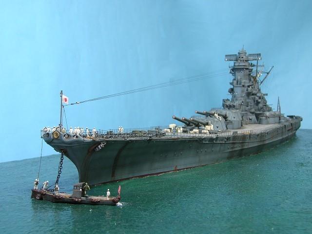 Projet: Cuirassé IJN Yamato Nichimo | N° 050515 | 1:200 Yamato212