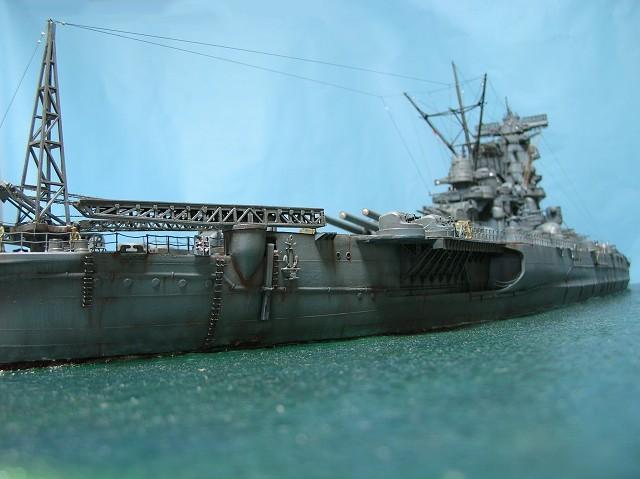 Projet: Cuirassé IJN Yamato Nichimo | N° 050515 | 1:200 Yamato221